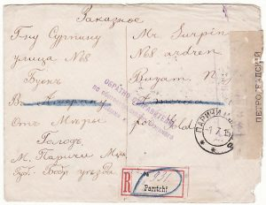 RUSSIA - USA …RETURN TO SENDER DUE TO WARTIME CIRCUMSTANCES..