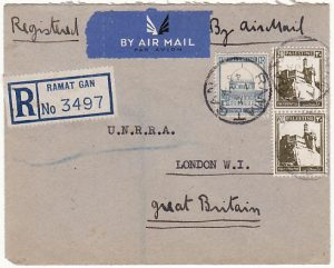 PALESTINE - GB..1945 REGISTERED RAMAT GAN to U.N.R.R.A.…