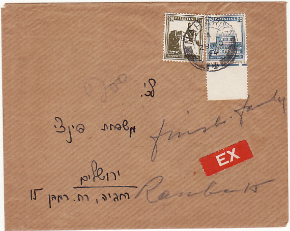 [19447]  PALESTINE ..1944 INTERNAL EXPRESS MAIL NAHARIYA to HAIFA…  1944 (Nov 29)