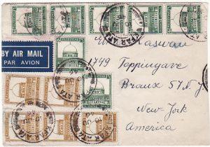 PALESTINE - USA..1946 AIRMAIL from KFAR ATA…