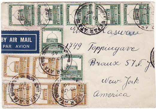 PALESTINE - USA..1946 AIRMAIL from KFAR ATA…