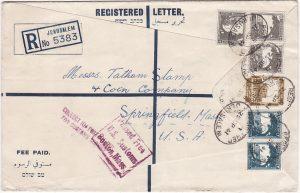 PALESTINE - USA..WW2 REGISTERED CENSORED & CUSTOMS INSTRUCTIONAL…