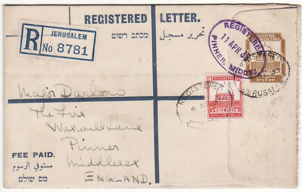 PALESTINE - GB..1935 REGISTERED during BRITISH MANDATE PERIOD…