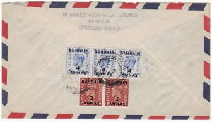 BAHRAIN-USA [PERSIAN GULF-GB GV1 OVERPRINTS]