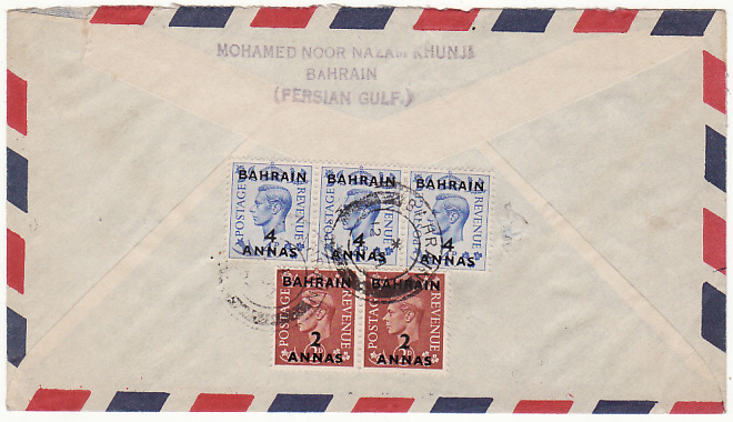 [16951]  BAHRAIN-USA [PERSIAN GULF-GB GV1 OVERPRINTS]  1952(Jan 12)