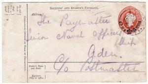BRITISH SOMALILAND - ADEN…1903 SOLDIERS & SEAMEN'S ENVELOPE…