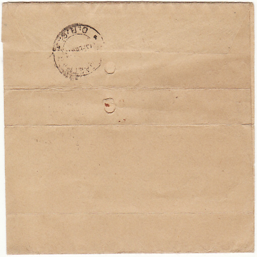 [18885]  SOUTH AFRICA... WW1 C.O.G.H. to NATAL POW MAIL…  1916 (Feb 9)
