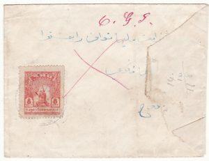 THAI OCCUPATION of MALAYA …WW2 TWICE USED ALOR STAR to KULIM  …