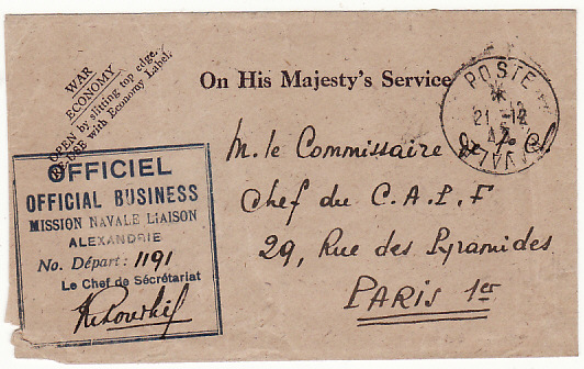 [12648]  EGYPT - FRANCE ….WW2 FREE FRENCH NAVAL MISSION…  1945 (Dec 21)