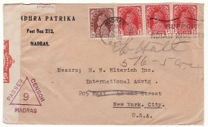 INDIA-USA…WW2 CHIEF CENSOR'S BOOK POST PERMIT LABEL…