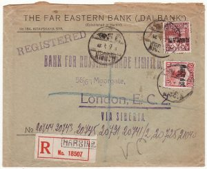 CHINA-GB...MANCHURIA KIRIN & HEILUNGKIANG BANK MAIL by REGISTERED