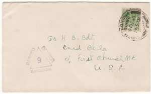 BURMA-USA...WW2 CENSORED PRINTED MATTER RATE..