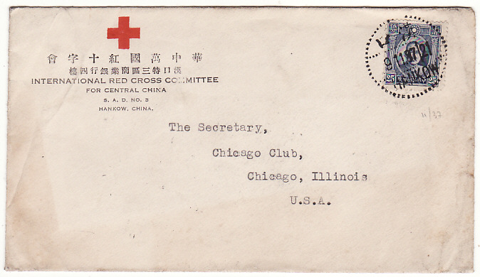 [12830]  CHINA-USA...JAPANESE OCCUP RED CROSS APPEAL…  1937(Nov 8)