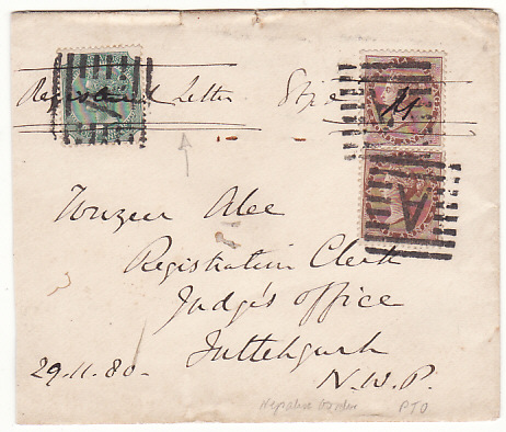 [13404]  INDIA…1880 NORTH WEST FRONTIER REGISTERED MAIL..   1880 (Nov 29)