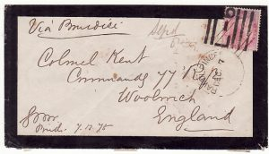 INDIA-GB...NORTH WEST FRONTIER MOURNING ENVELOPE..