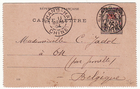 [15335]  CHINA-BELGIUM …FRENCH POST OFFICE..   1904(Mar 11)