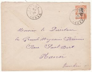 INDO-CHINE… 1924 INTERNAL MAIL..