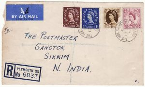 GB-INDIA...REGISTERED A.R to SIKKIM with ADVISE RECEIPT & RETURNED…