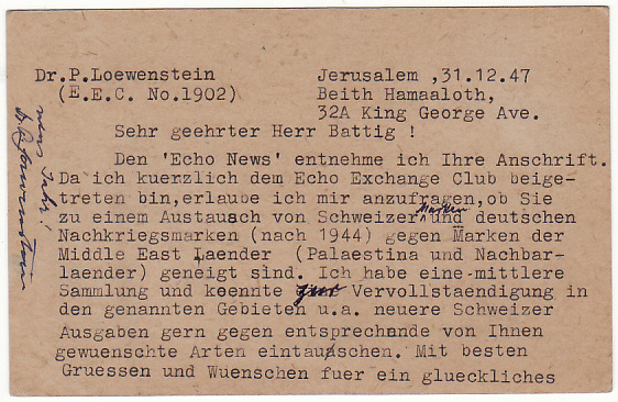 [19482]  PALESTINE - SWITZERLAND..UPRATED POSTAL STATIONARY by AIRMAIL…  1947 (Dec 31)