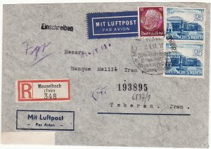 GERMANY - IRAN…WW2 REGISTERED CENSORED AIRMAIL…