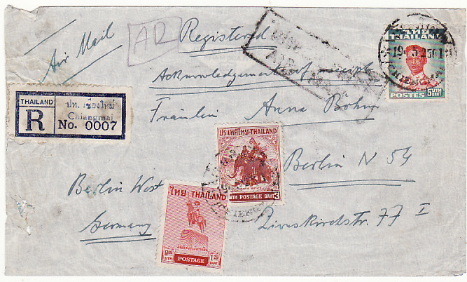 [16917]  THAILAND-GERMANY..RAMA 9 REGISTERED AR from CHIANG MAI..  1958(May 19)