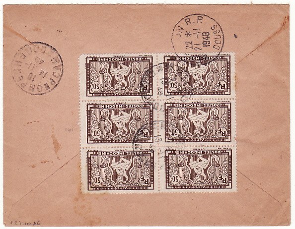 [15747]  INDO-CHINE-FRANCE…CAMBODIA 1948 REGISTERED AIRMAIL from KAMPOT  1948(Nov 13)