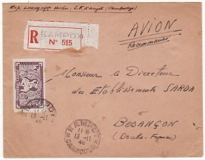 INDO-CHINE-FRANCE…CAMBODIA 1948 REGISTERED AIRMAIL from KAMPOT