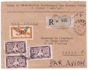 INDO-CHINE-FRANCE...CAMBODIA 1951 REGISTERED AIRMAIL from PURSAT.