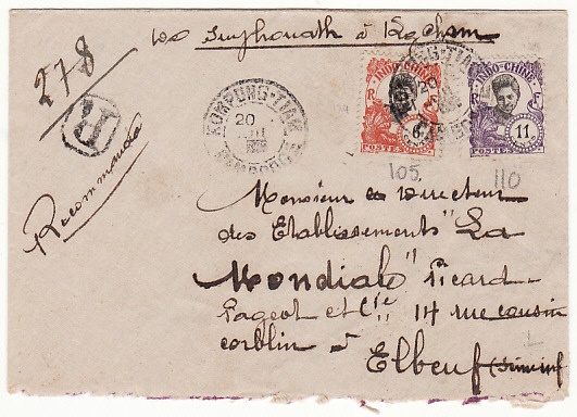INDO-CHINE-FRANCE...CAMBODIA 1925 REGISTERED from K0MPONG TIAK…