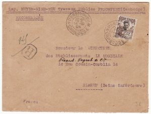 INDO-CHINE-FRANCE...CAMBODIA 1924 REGISTERED from PHNOM PENH...