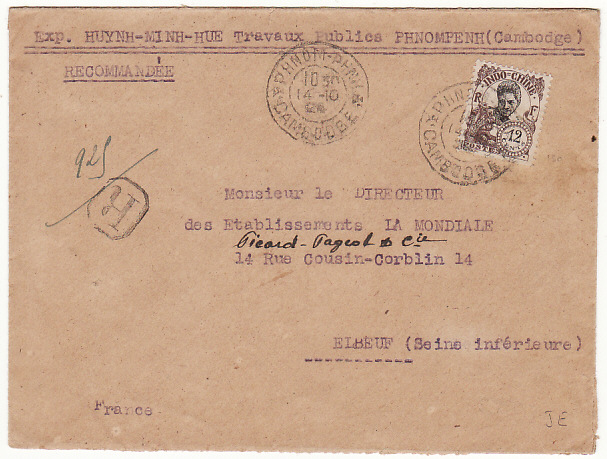 [15757]  INDO-CHINE-FRANCE...CAMBODIA 1924 REGISTERED from PHNOM PENH...  1924(Oct 14)
