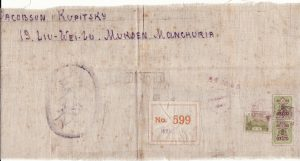 MANCHUKUO…1933 MOUKDEN I.J.P.O. HIGH RATE REGISTERED FRANKING..
