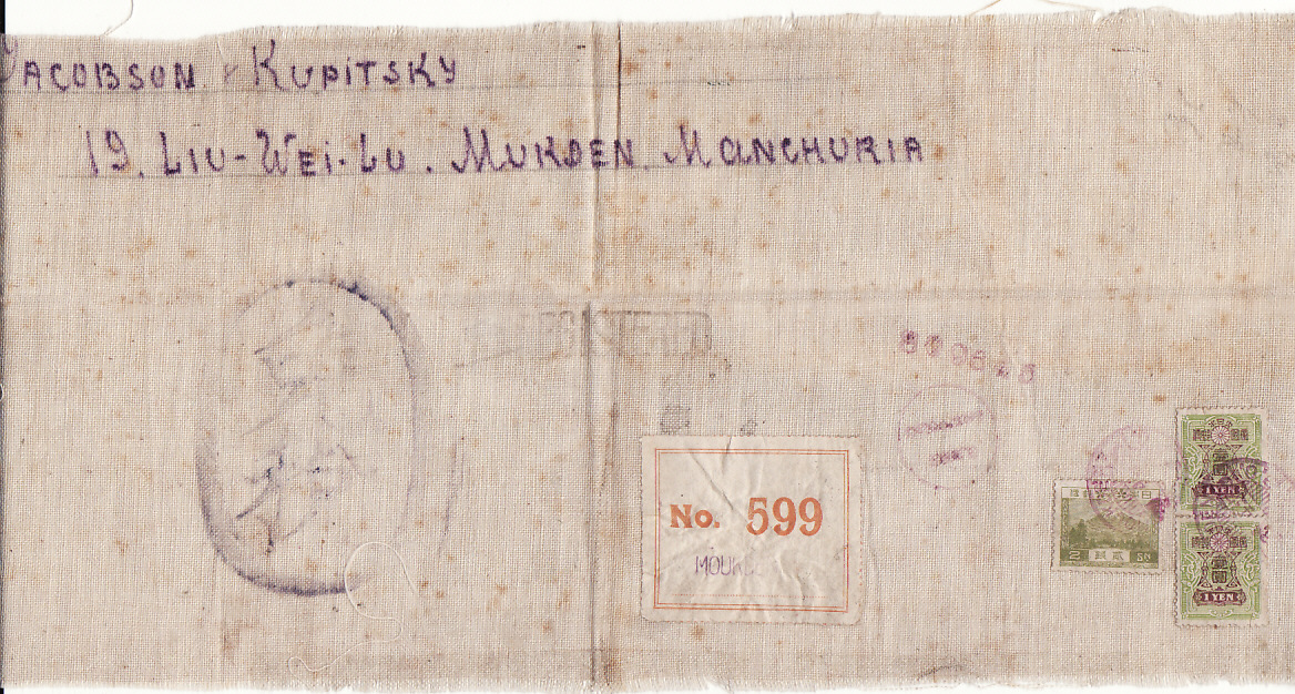 [15801]  MANCHUKUO…1933 MOUKDEN I.J.P.O. HIGH RATE REGISTERED FRANKING..   1933(Apr 18)