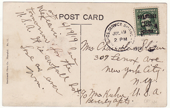 [15802]  CHINA-USA...US POSTAL AGENCY in SHANGHAI..  1919(Jun 19)