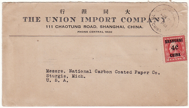 [15804]  CHINA-USA..US POSTAL AGENCY in SHANGHAI..  1920?(Nov 29)