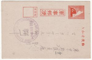 MALAYA-JAPAN..USA MILITARY OCCUPATION to GENERAL MacARTHUR's OFFICE from POW & CENSORED