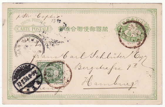 [15675]  JAPAN-GERMANY…1898 UPRATED STATIONARY from HIOGO..  1898(Jan 7)
