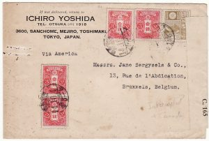 JAPAN-BELGIUM..WW2 & CENSORED in CANADA..