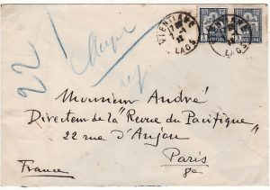 INDO-CHINE - FRANCE….LAOS 1932 from VIENTIANE...