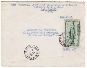 LAOS-FRANCE…1959 MILITARY MAIL with BUDDHA stamp..