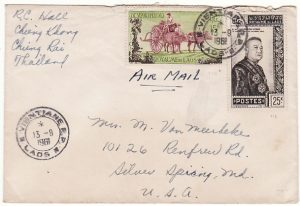LAOS-USA..1961 CHIENG KHONG THAILAND postmarked VIENTIANE….
