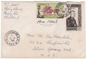 LAOS-USA..1961 CHIENG KHONG THAILAND postmarked VIENTIANE….