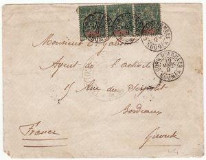 NEW CALEDONIA - FRANCE..1897 FRENCH FORCES MILITARY MAIL..