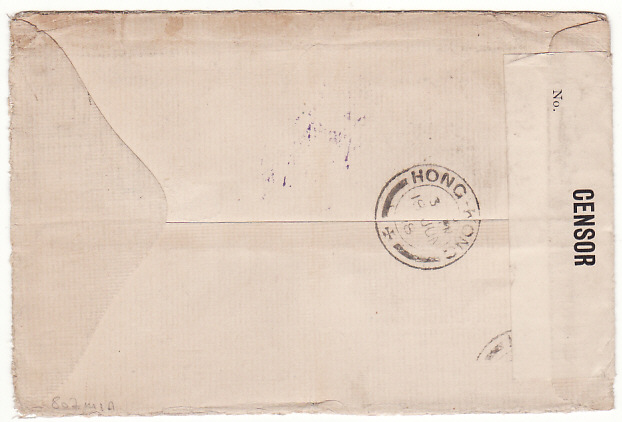 [12967]  THAILAND - USA….1918 RAMA V1 COVER CENSORED HONG KONG & USA…  1918 (Jun 11)