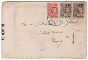 THAILAND - USA….1918 RAMA V1 COVER CENSORED HONG KONG & USA…