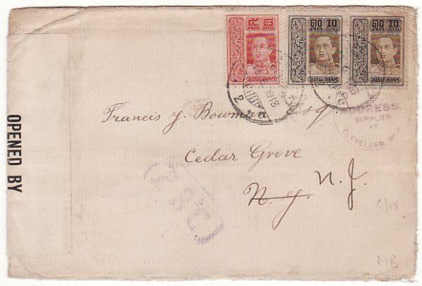 THAILAND - USA….1918 RAMA V1 COVER CENSORED HONG KONG & USA…