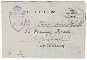 GERMANY-UK….WW2 POLISH FORCES ILLUSTRATED LETTER FORM..
