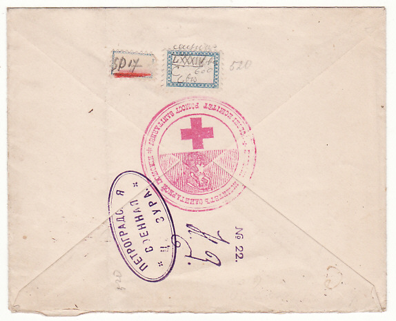 [14592]  BULGARIA-SWITZERLAND..WW1 RED CROSS POW ENQUIRY..  Undated c1918 Plain stampless env (Vertical crease to right clear of adhesives & postal marks)