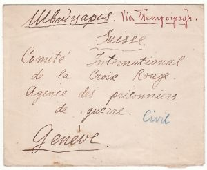 BULGARIA-SWITZERLAND..WW1 RED CROSS POW ENQUIRY..