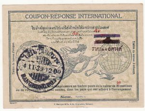 THAILAND…1939 TWICE REVALUED INTERNATIONAL REPLY COUPON..